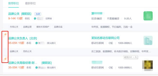 C:\Users\admin\AppData\Local\Temp\WeChat Files\e4930d7a4e79de85b53118fdcd388b4.png